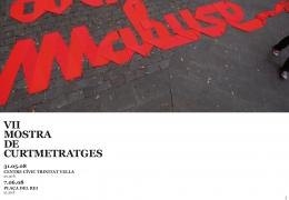 Cartel 2008. Diseño: Germán Chamorro